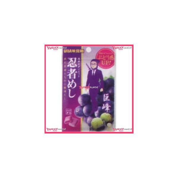 YCxユーハ味覚糖 20G 忍者めし巨峰×80個 +税 【xeco】【エコ配 送料無料 (沖縄 不可)】