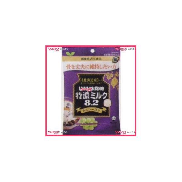 YCxユーハ味覚糖 93G 機能性表示食品特濃ミルク8.2ラムレーズン×72個 +税 【x】【送料無料(沖縄は別途送料)】