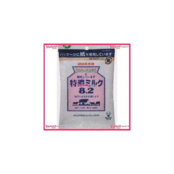 YCxユーハ味覚糖 88G 特濃ミルク8.2×72個 +税 【x】【送料無料(沖縄は別途送料)】
