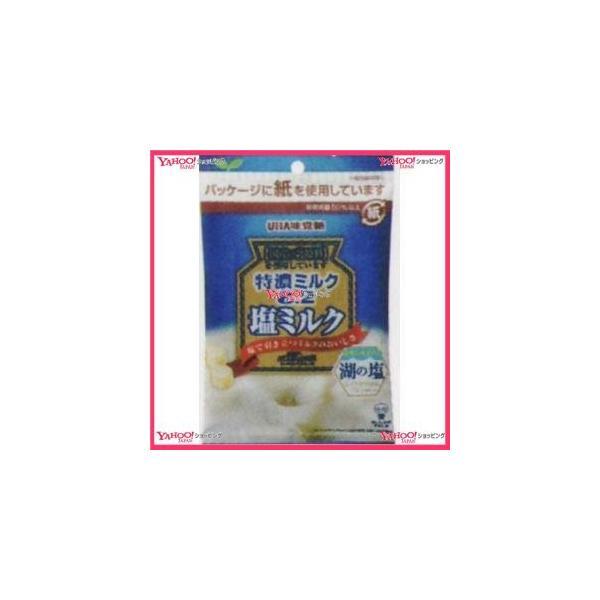 YCxユーハ味覚糖 75G 特濃ミルク8.2塩ミルク×144個 +税 【xw】【送料無料(沖縄は別途送料)】