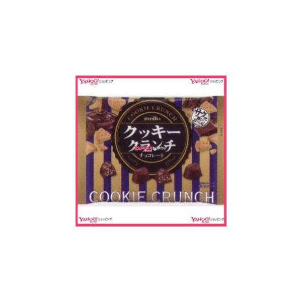 YCx名糖産業 150G クッキークランチチョコレート【チョコ】×24個 +税 【x】【送料無料(沖縄は別途送料)】
