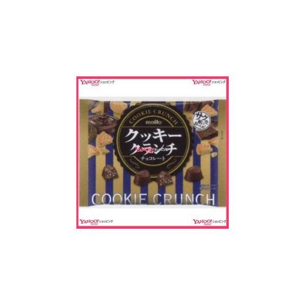 YCx名糖産業 150G クッキークランチチョコレート【チョコ】×48個 +税 【xw】【送料無料(沖縄は別途送料)】