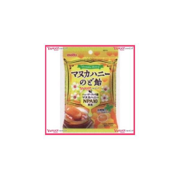 YCx名糖産業 70G マヌカハニーのど飴×60個 +税 【x】【送料無料(沖縄は別途送料)】