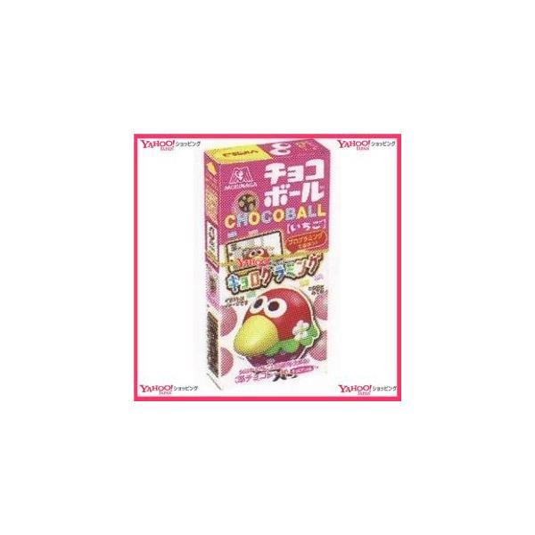 YCx森永製菓 25G チョコボールいちご【チョコ】×240個 +税 【xeco】【エコ配 送料無料 (沖縄 不可)】