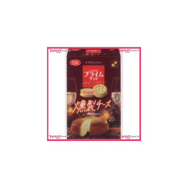 YCxヤマザキビスケット 50G ルヴァンプライムサンドミニ燻製チーズ味×60個 +税 【x】【送料無料(沖縄は別途送料)】