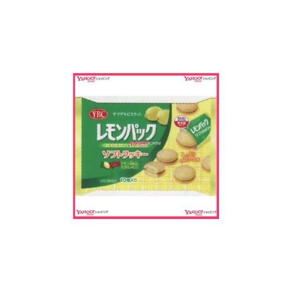 YCxヤマザキビスケット 10個 レモンパックソフトクッキー×48個 +税 【xw】【送料無料(沖縄は別途送料)】