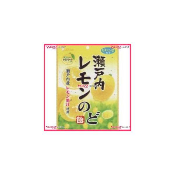 YCxライオン菓子 73G 瀬戸内レモンのど飴×72個 +税 【xr】【送料無料(沖縄は別途送料)】