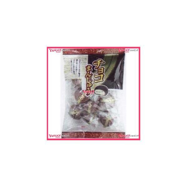 YCxシアワセドー 140Gチョコまんじゅう【チョコ】×40個 +税 【xr】【送料無料(沖縄は別途送料)】