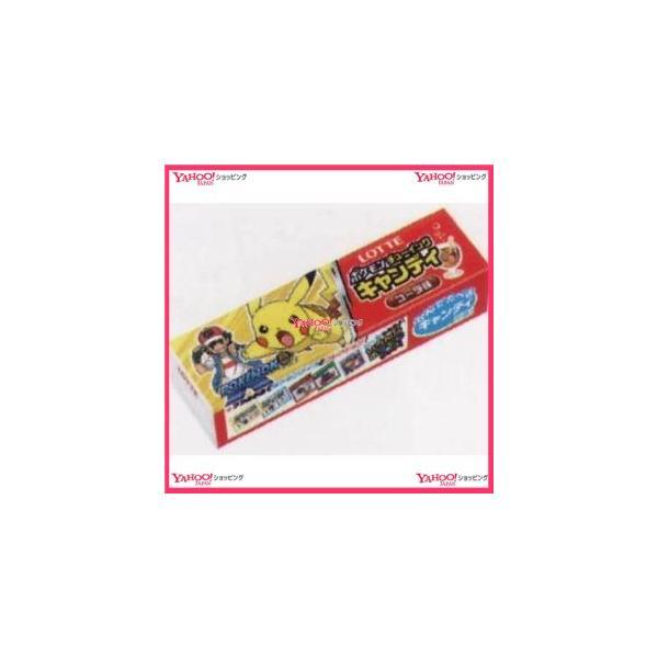 YCxロッテ 5枚 ポケモンチューイングキャンディ×400個 +税 【xeco】【エコ配 送料無料 (沖縄 不可)】