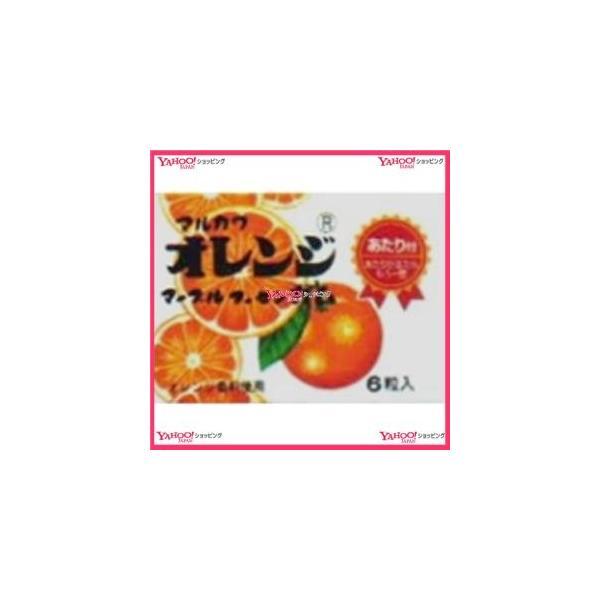 YCx駄菓子 丸川6個オレンジマーブルガム×33個 +税 【駄xima】【メール便送料無料】