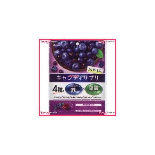 YCxアサヒフード 64G キャンディサプリ1日分の鉄×96個 +税 【xw】【送料無料(沖縄は別途送料)】