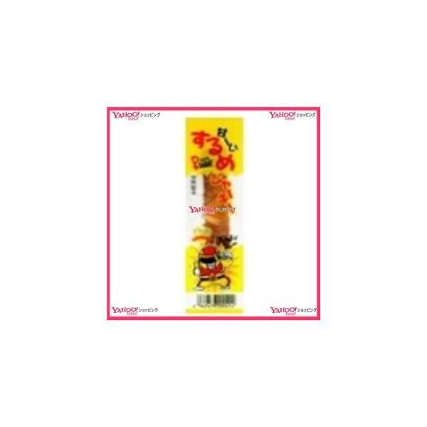 YCx駄菓子 タクマ食品1枚甘〜いするめジャーキー×50個 +税 【駄xima】【メール便送料無料】