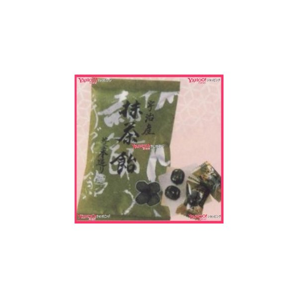 YC 井関食品 100G 地釜本造宇治抹茶飴×10個 +税 【送料無料(沖縄は別途送料)】【1k】
