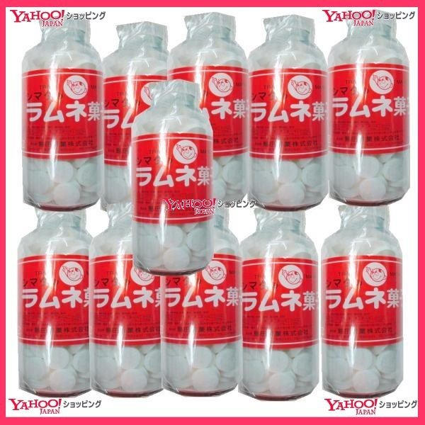 YC島田製菓 250グラム【目安として約107粒】  シマダ大瓶 固形ラムネ菓子×11瓶 +税 【11h】