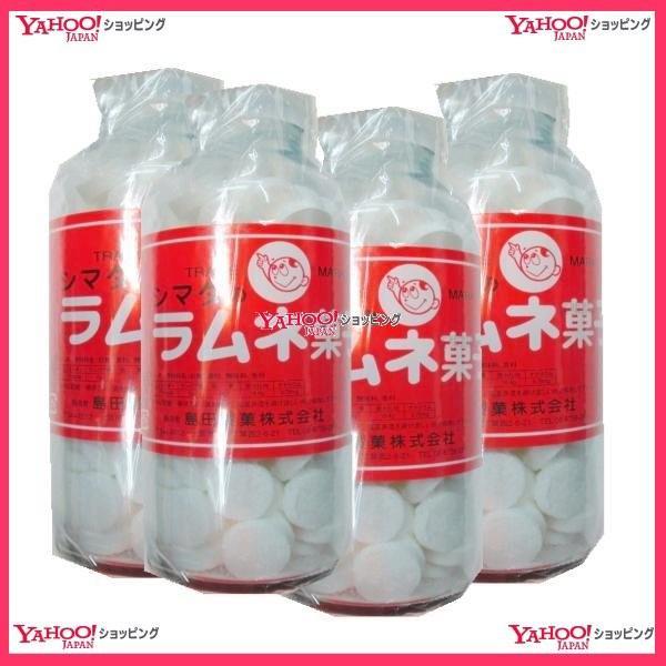 YC島田製菓 250グラム【目安として約107粒】  シマダ大瓶 固形ラムネ菓子×4瓶 +税 【4h】