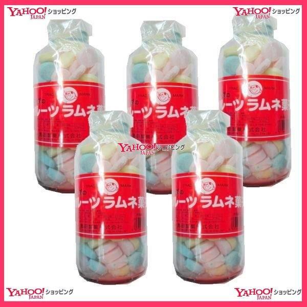 YC島田製菓 250グラム【目安として約107粒】  シマダ フルーツ大瓶 固形ラムネ菓子×5瓶 +税 【5h】