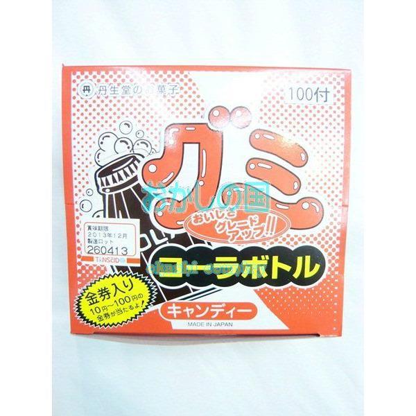 YC丹生堂 コーラボトルグミキャンディー×1箱 +税