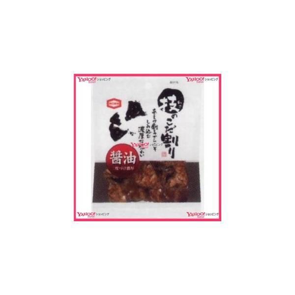 OEx亀田製菓 40G 技のこだ割り×12個 +税 【xeco】【エコ配 送料無料 (沖縄 不可)】