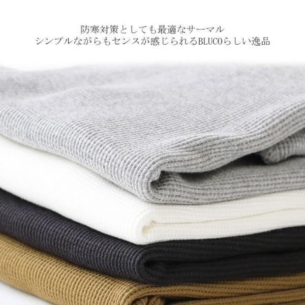 ブルコ BLUCO WORK GARMENT OL-014-018 2パックサーマルシャツ 2PAC THERMAL SHIRTS セットイン|mroldman|02