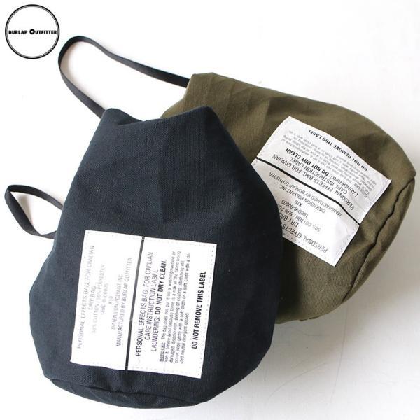 BURLAP OUTFITTER バーラップアウトフィッター 巾着バッグ パーソナルエフェクトバッグ|mroldman