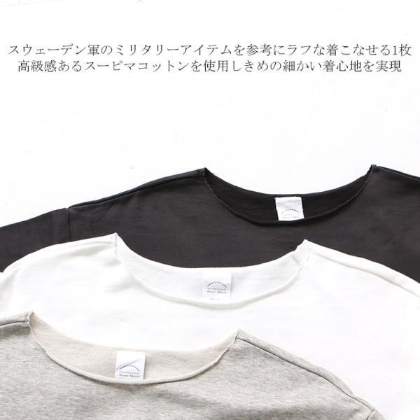 マニュアルアルファベット MANUAL ALPHABET カットオフロングスリーブTシャツ|mroldman|02