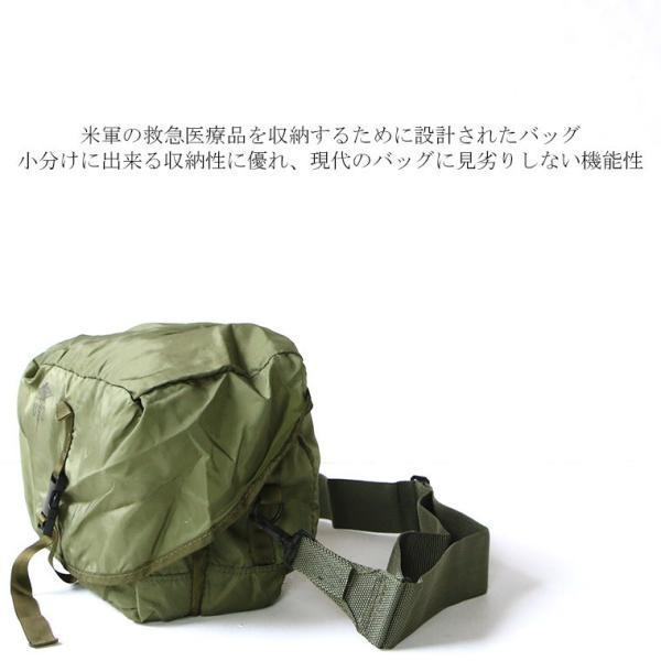 アメリカ軍 メディカルバッグ US MEDICAL BAG デッドストック|mroldman|02