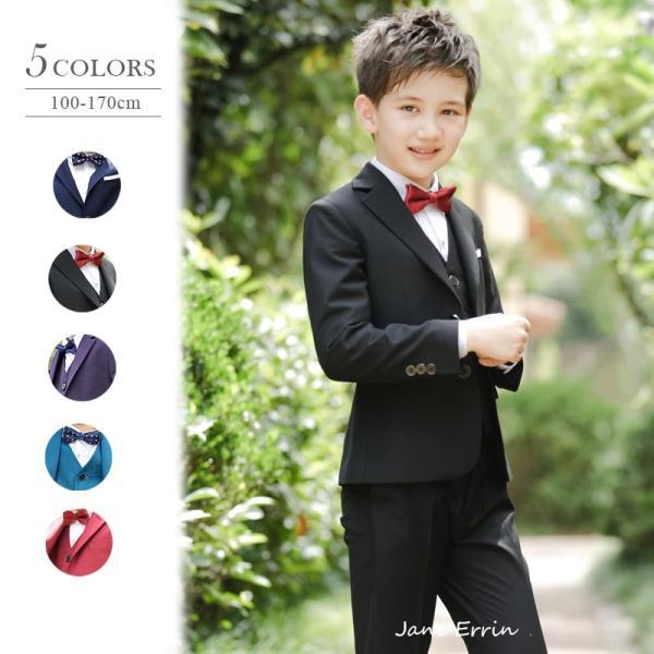 f021d91de51fa フォーマル 男の子 子供 スーツ 子供服 卒業式 七五三 結婚式 入学式 発表会 男の子 ...