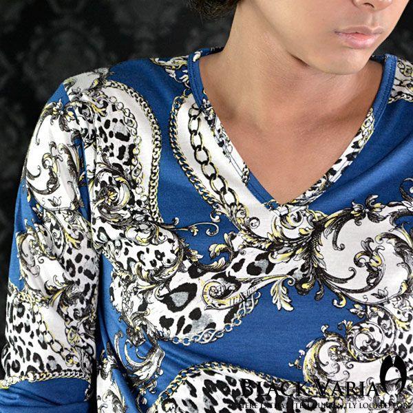 モード長袖Tシャツ ヒョウ豹  レオパード柄 バロックチェーン スカーフ柄 Vネック ロンT メンズ(ブルー青×ホワイト白) bvgt12|mroutlet