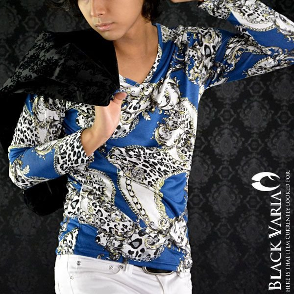 モード長袖Tシャツ ヒョウ豹  レオパード柄 バロックチェーン スカーフ柄 Vネック ロンT メンズ(ブルー青×ホワイト白) bvgt12|mroutlet|02