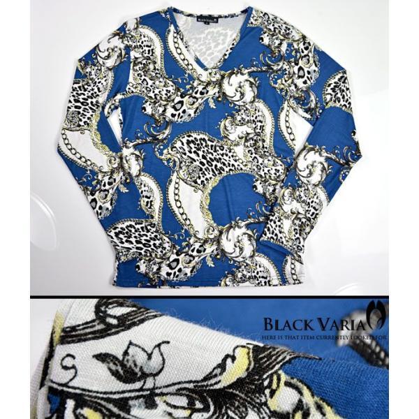 モード長袖Tシャツ ヒョウ豹  レオパード柄 バロックチェーン スカーフ柄 Vネック ロンT メンズ(ブルー青×ホワイト白) bvgt12|mroutlet|04