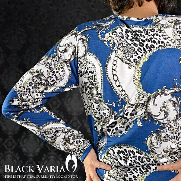 モード長袖Tシャツ ヒョウ豹  レオパード柄 バロックチェーン スカーフ柄 Vネック ロンT メンズ(ブルー青×ホワイト白) bvgt12|mroutlet|05