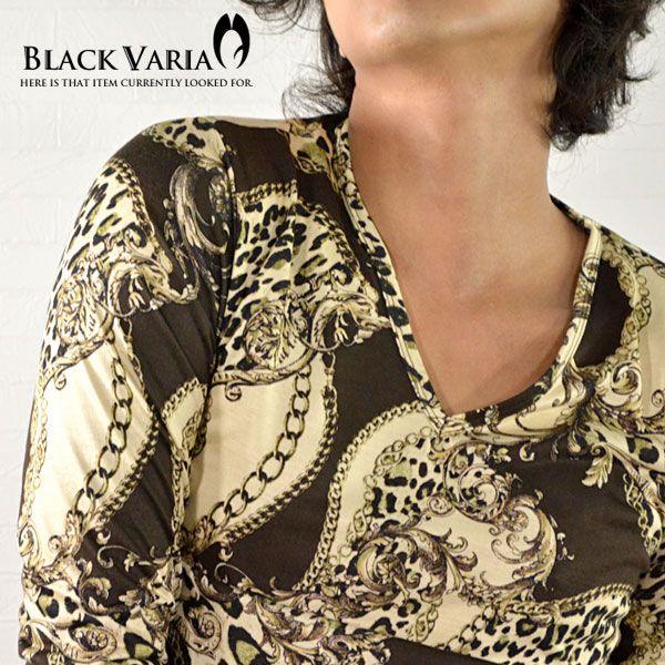 モード長袖Tシャツ ヒョウ豹  レオパード柄 バロックチェーン スカーフ柄 Vネック ロンT メンズ(ブラウン茶×ベージュ) bvgt12|mroutlet