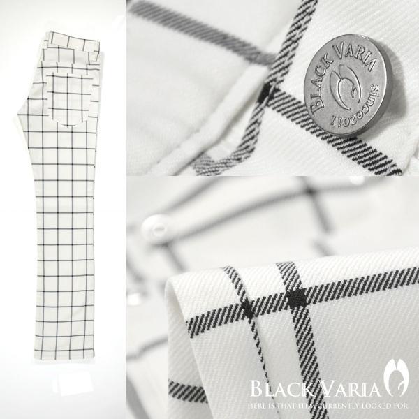 ウインドペン ストレッチ チェック シューカット パンツ メンズ(ホワイト白) 933025|mroutlet|04