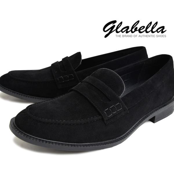 7ad726bb1ab793 ローファー フェイクレザー Uチップ コインローファー デッキシューズ 靴 メンズ(ブラック黒スエード) ...