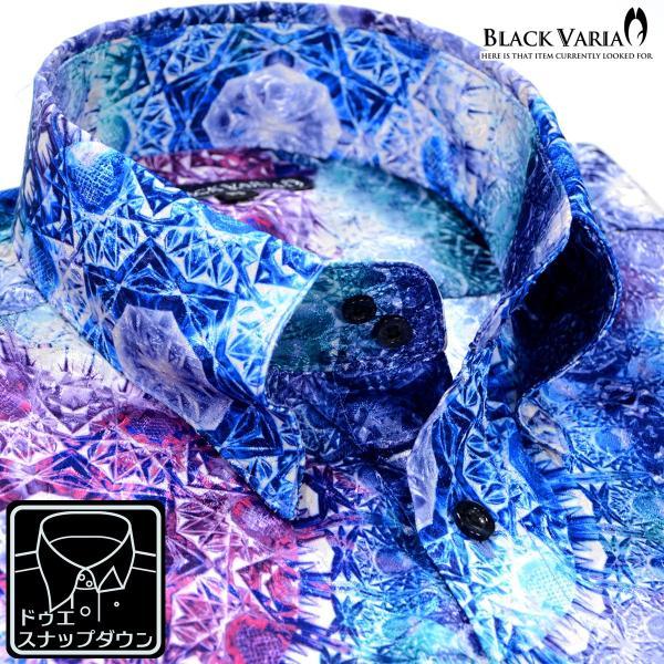 サテンシャツ 幾何学模様柄 宝石 ドゥエボットーニ 日本製 ジャガード スナップダウン 光沢 メンズ パーティー ドレスシャツ(ブルー青) 171316 mroutlet