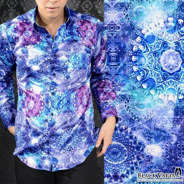 サテンシャツ 幾何学模様柄 宝石 ドゥエボットーニ 日本製 ジャガード スナップダウン 光沢 メンズ パーティー ドレスシャツ(ブルー青) 171316 mroutlet 02