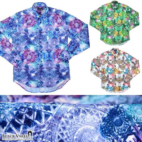 サテンシャツ 幾何学模様柄 宝石 ドゥエボットーニ 日本製 ジャガード スナップダウン 光沢 メンズ パーティー ドレスシャツ(ブルー青) 171316 mroutlet 04