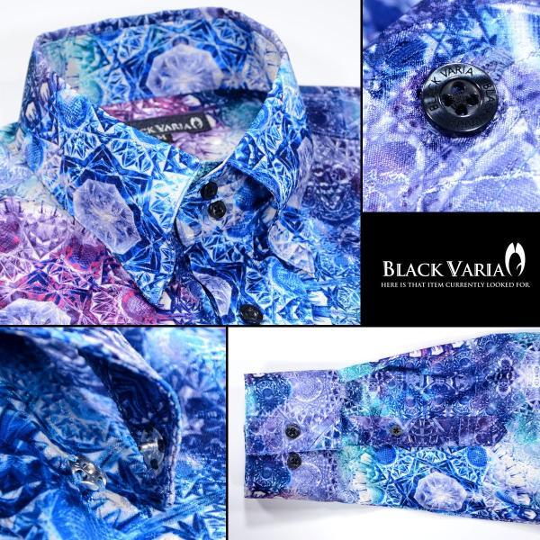 サテンシャツ 幾何学模様柄 宝石 ドゥエボットーニ 日本製 ジャガード スナップダウン 光沢 メンズ パーティー ドレスシャツ(ブルー青) 171316 mroutlet 05