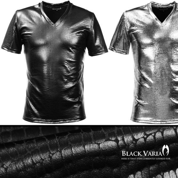 Tシャツ クロコダイル メンズ Vネック 光沢 メタリック 日本製 半袖Tシャツ(ブラック黒) 173308|mroutlet|03