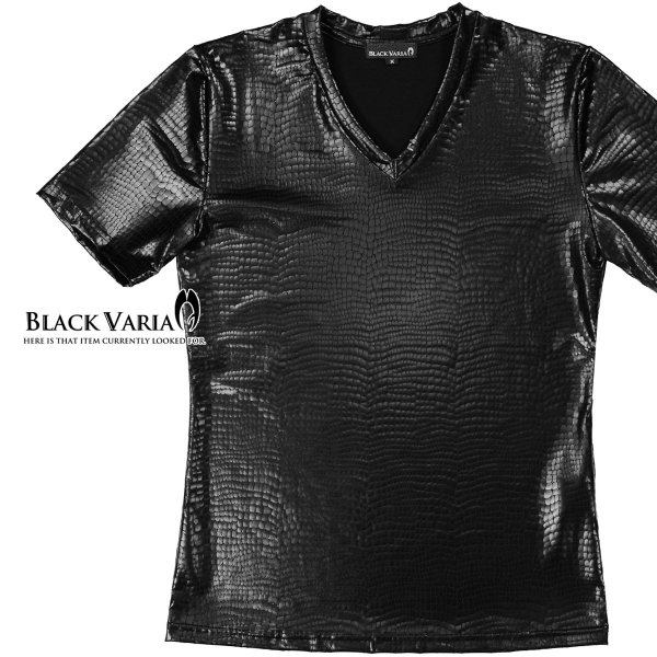 Tシャツ クロコダイル メンズ Vネック 光沢 メタリック 日本製 半袖Tシャツ(ブラック黒) 173308|mroutlet|04