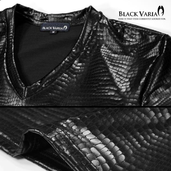 Tシャツ クロコダイル メンズ Vネック 光沢 メタリック 日本製 半袖Tシャツ(ブラック黒) 173308|mroutlet|05