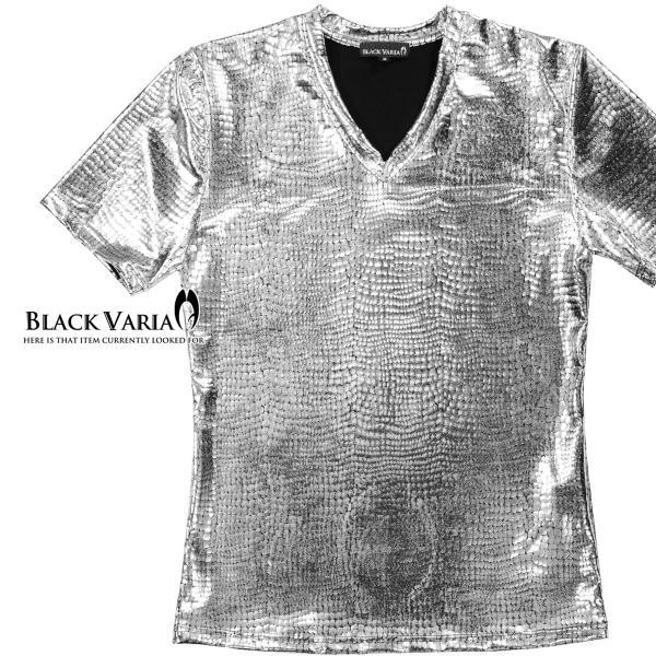 Tシャツ クロコダイル メンズ Vネック 光沢 メタリック 日本製 半袖Tシャツ(シルバー銀 箔) 173308|mroutlet|04