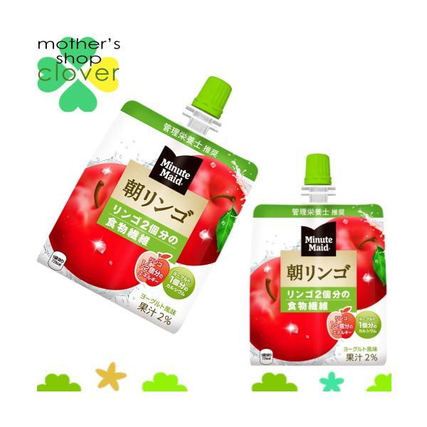 ミニッツメイド 朝リンゴ 180g 12本 (6本×2カートン) パウチ ゼリー飲料 ダイエット食品 低カロリー【日本全国送料無料】