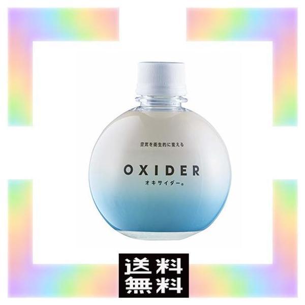 OXIDER(オキサイダー) 二酸化塩素ゲル剤 (180g[~13畳用])|ms-market-style