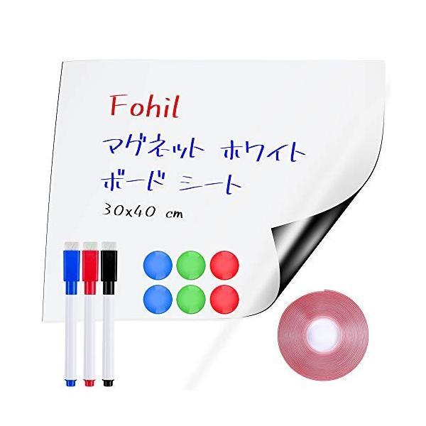 Fohil『ホワイトボード』