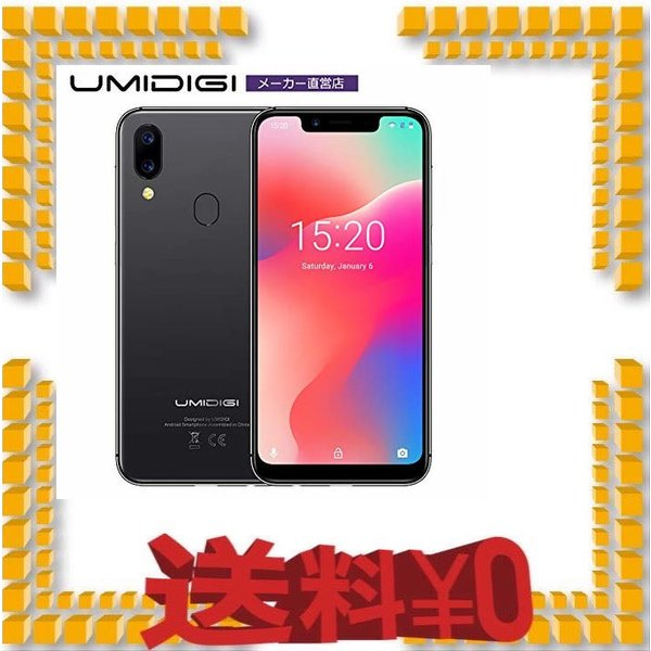 UMIDIGI A3 Pro Updated Edition SIMフリースマートフォン Android 9.0 2+1カードスロット 5.7インチ|ms-online