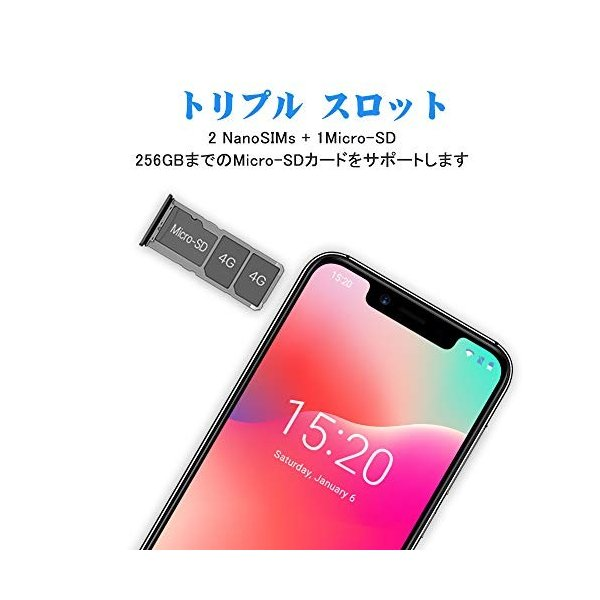 UMIDIGI A3 Pro Updated Edition SIMフリースマートフォン Android 9.0 2+1カードスロット 5.7インチ|ms-online|05