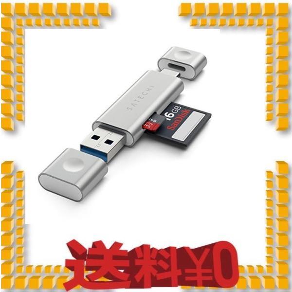 Satechi Type-Cデバイス対応 アルミニウム Type-C USB 3.0とMicro/SDカードリーダー (シルバー)|ms-online