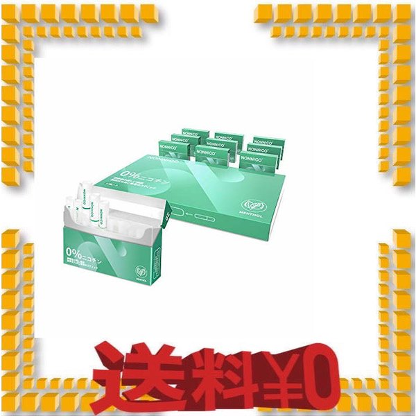 加熱式タバコNONNICOノンニコメンソール1カートン(10箱入り)IQOS互換機用
