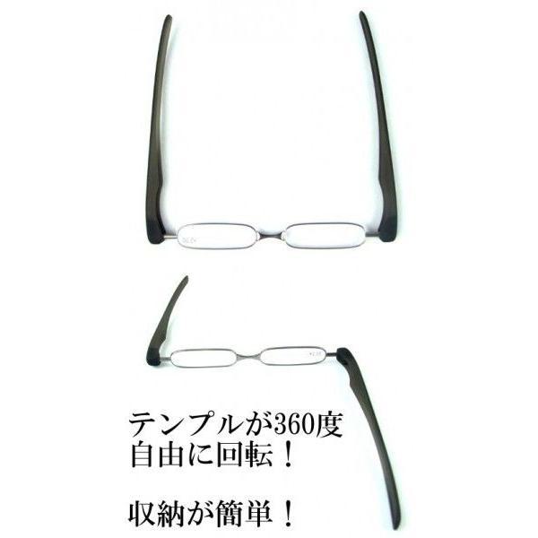 折りたたみ老眼鏡 ポッドリーダー podreader シニアグラス リーディンググラス 6色 ケース付|ms-style-shop|04